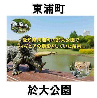 f:id:Hachi32TK:20170704203258j:plain