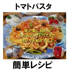 f:id:Hachi32TK:20170704204532j:plain