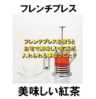 f:id:Hachi32TK:20170704204643j:plain