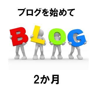 f:id:Hachi32TK:20170704205330j:plain