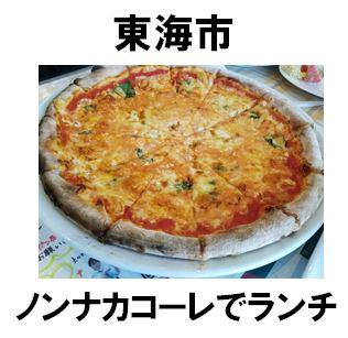 f:id:Hachi32TK:20170704220823j:plain