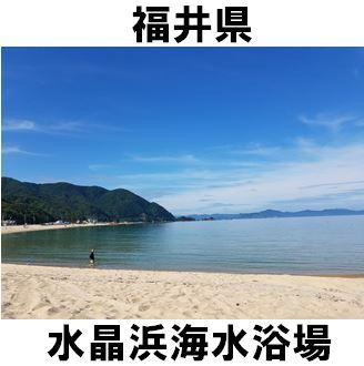 f:id:Hachi32TK:20170709150522j:plain
