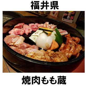 f:id:Hachi32TK:20170709212411j:plain