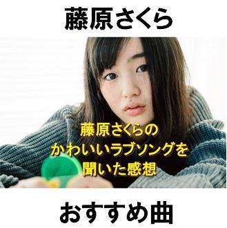 f:id:Hachi32TK:20170710000302j:plain