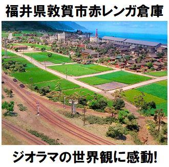 f:id:Hachi32TK:20170710211906j:plain