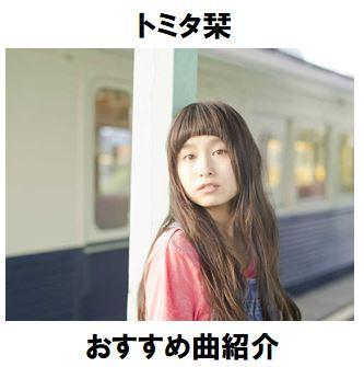 f:id:Hachi32TK:20170710221913j:plain