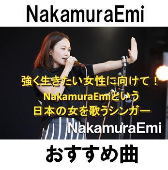 f:id:Hachi32TK:20170711211942j:plain