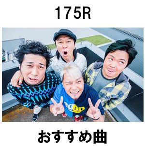 f:id:Hachi32TK:20170712185825j:plain