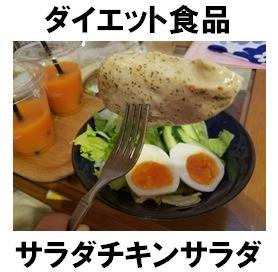 f:id:Hachi32TK:20170716204953j:plain