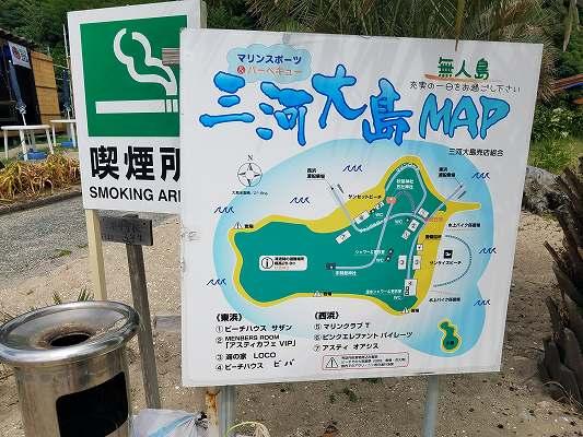 f:id:Hachi32TK:20170717211631j:plain