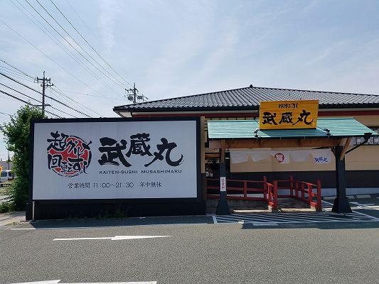 f:id:Hachi32TK:20170718200633j:plain