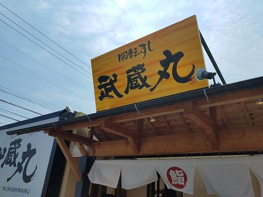 f:id:Hachi32TK:20170718200931j:plain