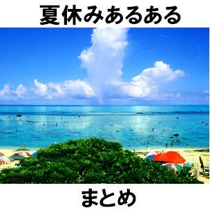f:id:Hachi32TK:20170719222722j:plain