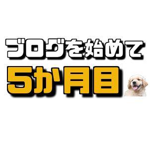 f:id:Hachi32TK:20170721193353j:plain