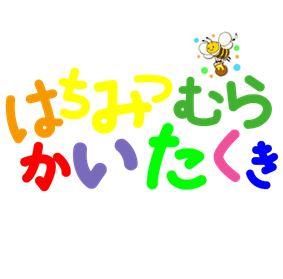 f:id:Hachi32TK:20170724210009j:plain