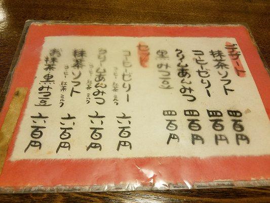 f:id:Hachi32TK:20170727193801j:plain