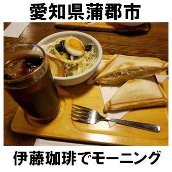 f:id:Hachi32TK:20170727195332j:plain