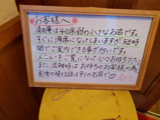 f:id:Hachi32TK:20170727205310j:plain