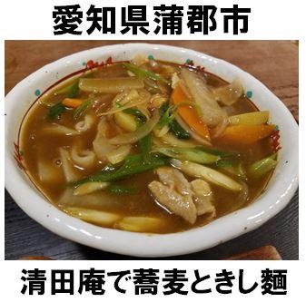 f:id:Hachi32TK:20170727214422j:plain