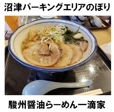 f:id:Hachi32TK:20170731223708j:plain