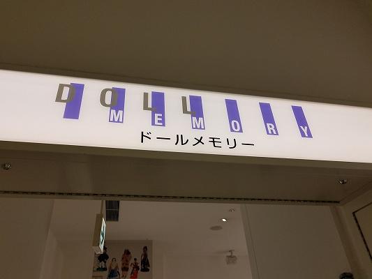 f:id:Hachi32TK:20170803221314j:plain