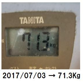 f:id:Hachi32TK:20170807203832j:plain