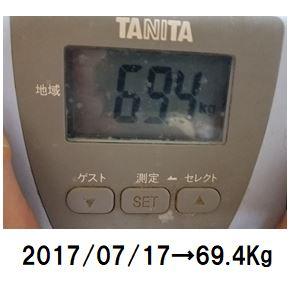 f:id:Hachi32TK:20170807204454j:plain