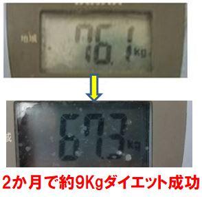 f:id:Hachi32TK:20170807222340j:plain