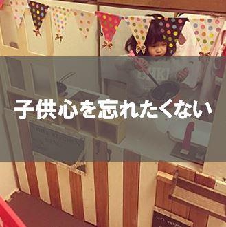 f:id:Hachi32TK:20170809194817j:plain