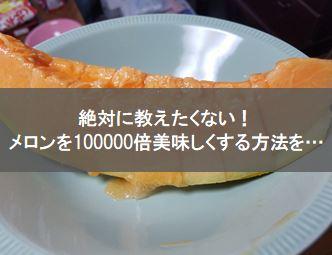 f:id:Hachi32TK:20170810205330j:plain