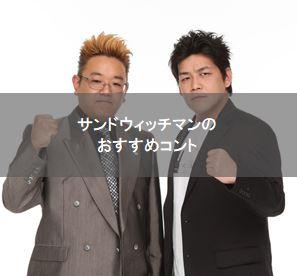 f:id:Hachi32TK:20170816223150j:plain