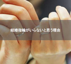 f:id:Hachi32TK:20170817223237j:plain