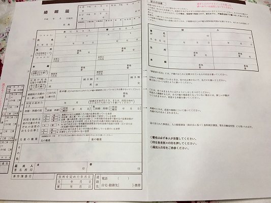 f:id:Hachi32TK:20170828201735j:plain