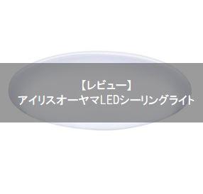 f:id:Hachi32TK:20171001182721j:plain