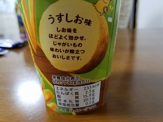 f:id:Hachi32TK:20171002194259j:plain