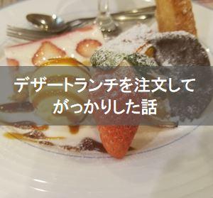 f:id:Hachi32TK:20171206161609j:plain
