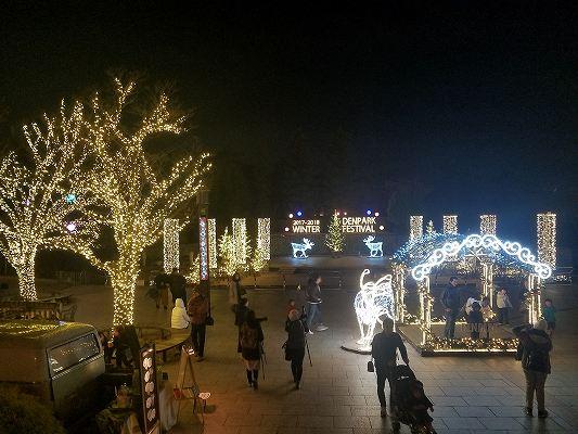 デンパーク広場