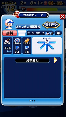 f:id:Hachi32TK:20171209231551j:plain