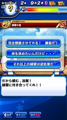 f:id:Hachi32TK:20171209232226j:plain