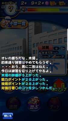f:id:Hachi32TK:20171209232312j:plain