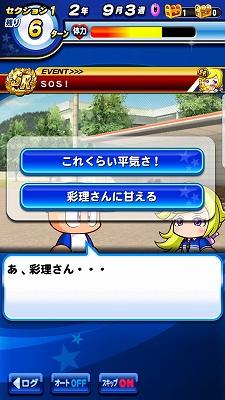 f:id:Hachi32TK:20171209232810j:plain
