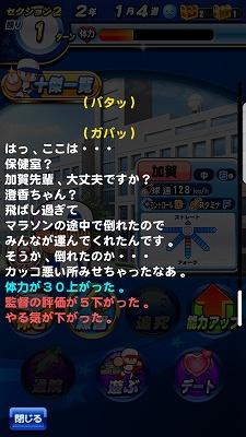 f:id:Hachi32TK:20171209233358j:plain