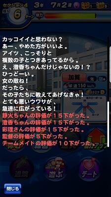 f:id:Hachi32TK:20171209233644j:plain