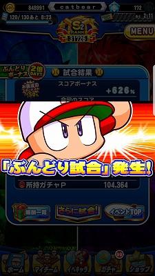 f:id:Hachi32TK:20171210172513j:plain