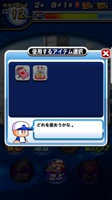 f:id:Hachi32TK:20171212214035j:plain