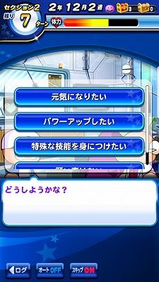 f:id:Hachi32TK:20171212214717j:plain