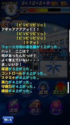 f:id:Hachi32TK:20171212214851j:plain