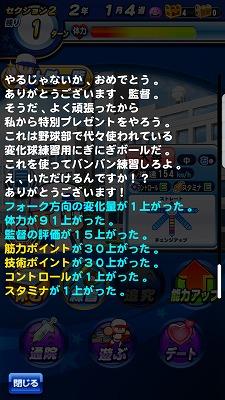 f:id:Hachi32TK:20171212215217j:plain