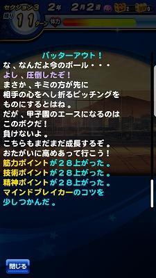 f:id:Hachi32TK:20171212215453j:plain