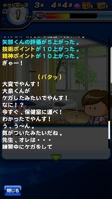 f:id:Hachi32TK:20171212220300j:plain